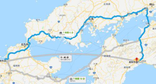 福岡から高知へのエステ出稼ぎ方法