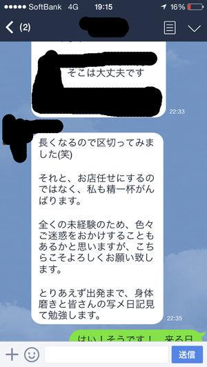 IMG_5696