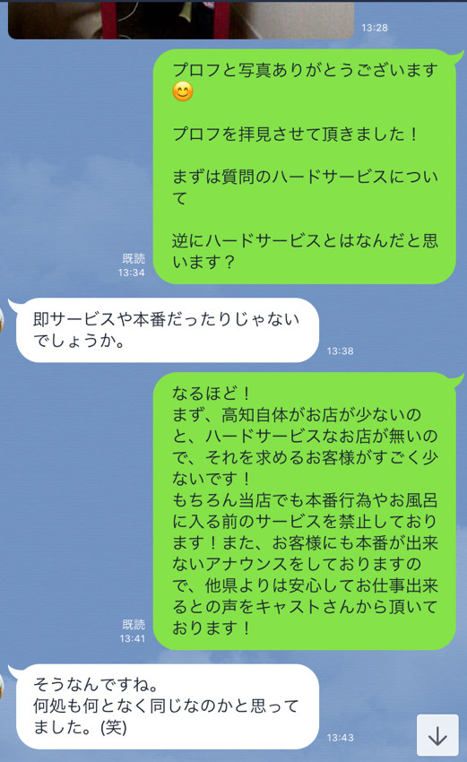 IMG_5310