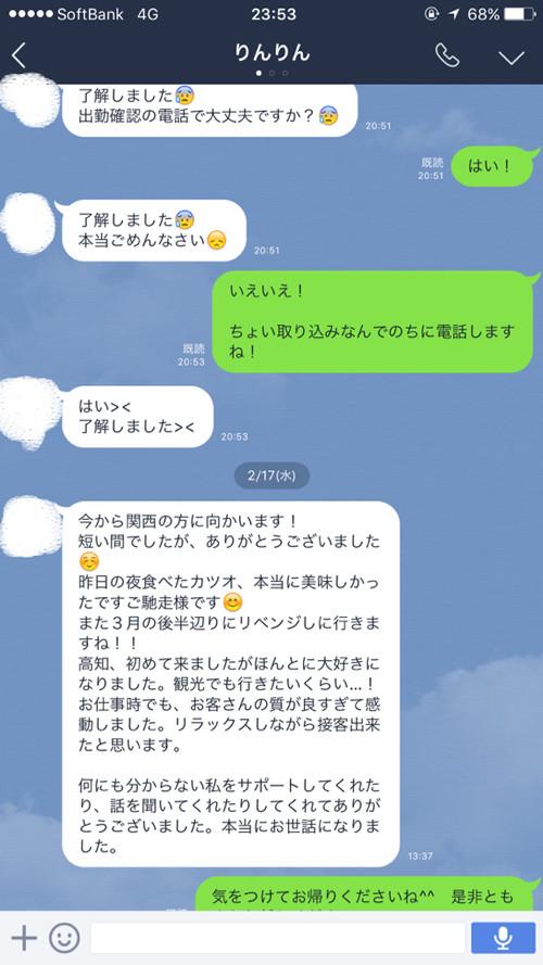IMG_3492