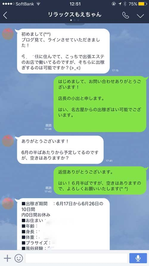 IMG_7173