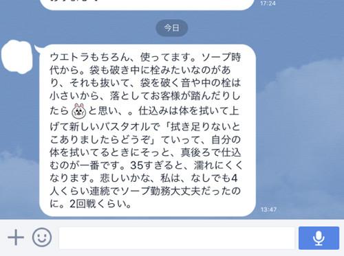 IMG_4920