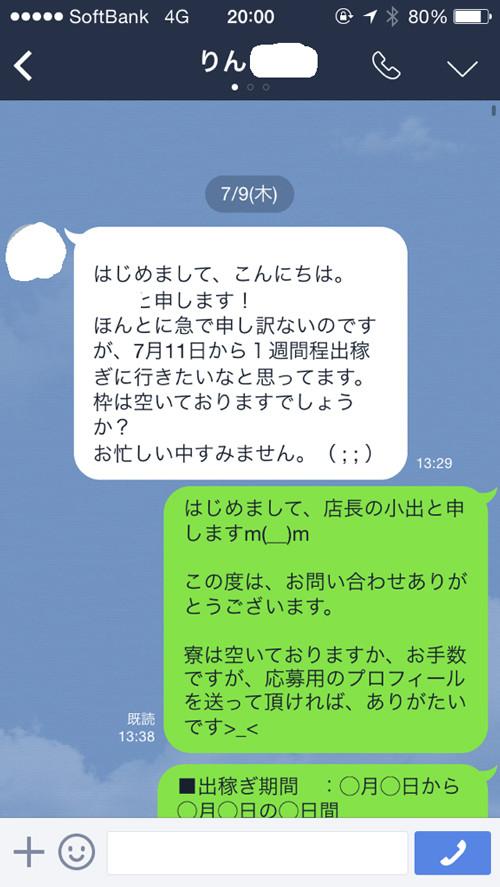 IMG_9191