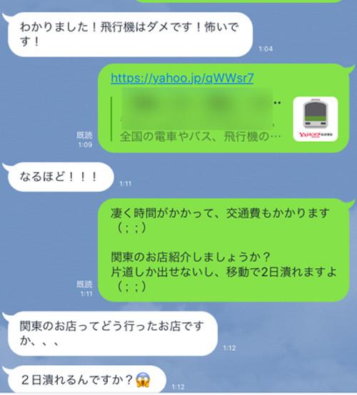 IMG_0583