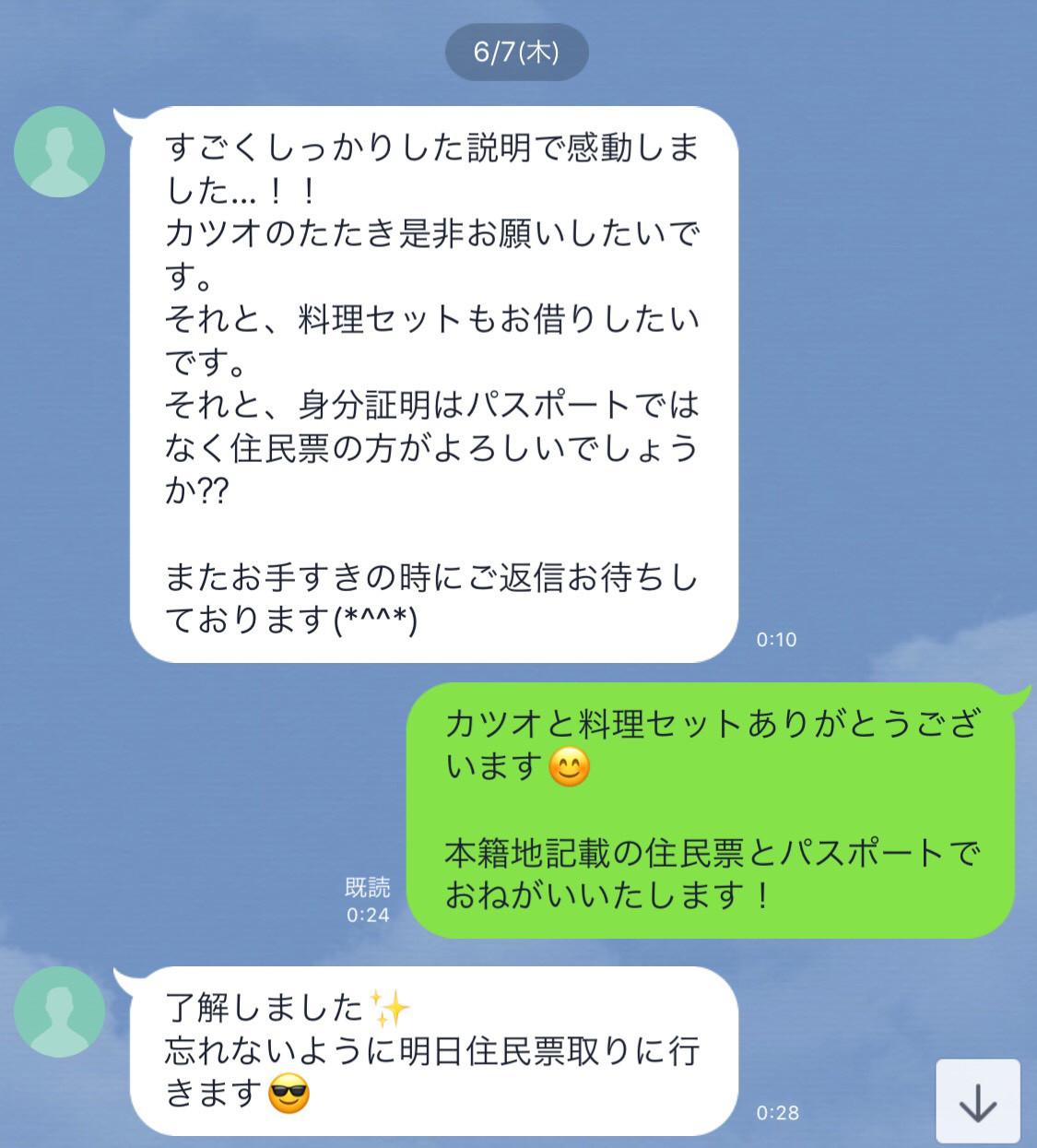 S__11403274