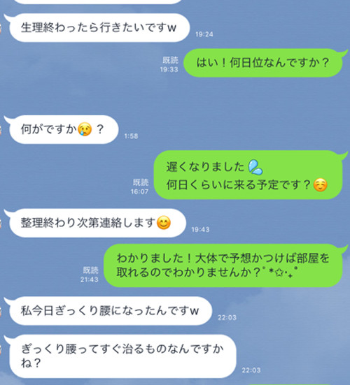 IMG_0581
