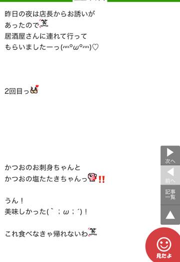 IMG_5625