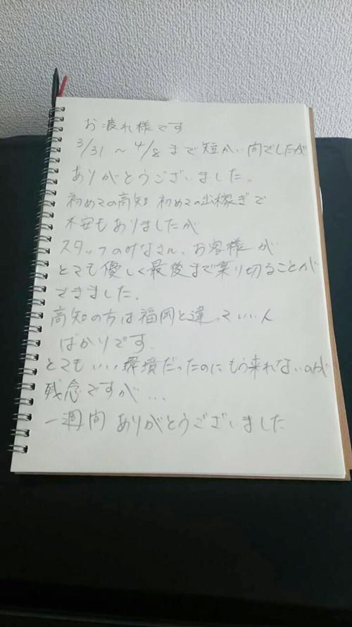 IMG_4960