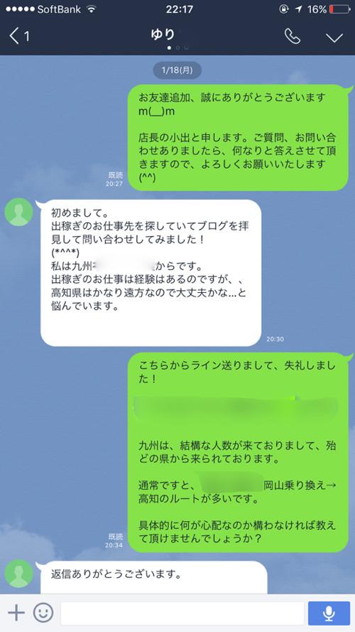 IMG_5708