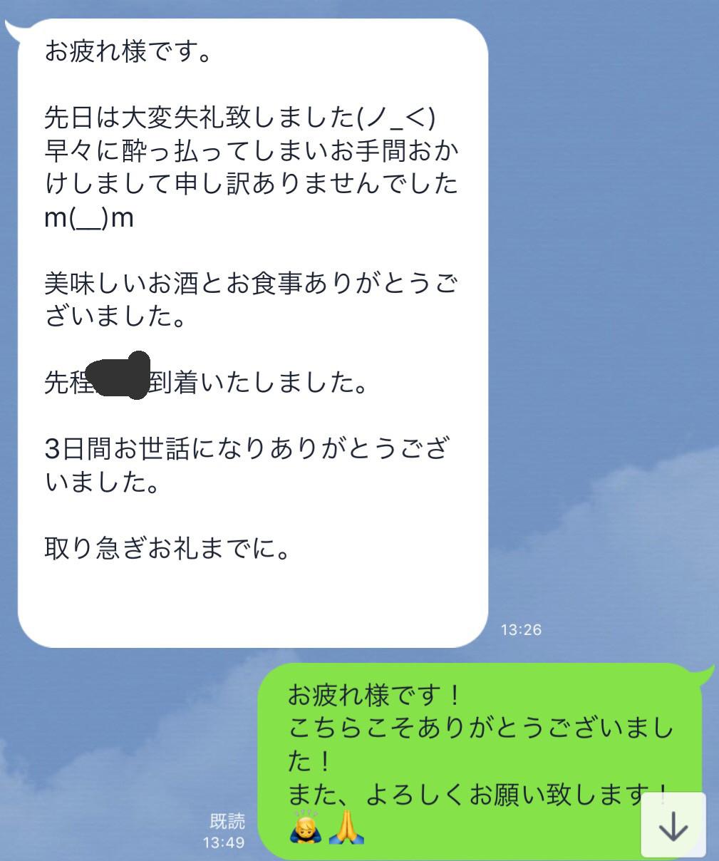S__12730382