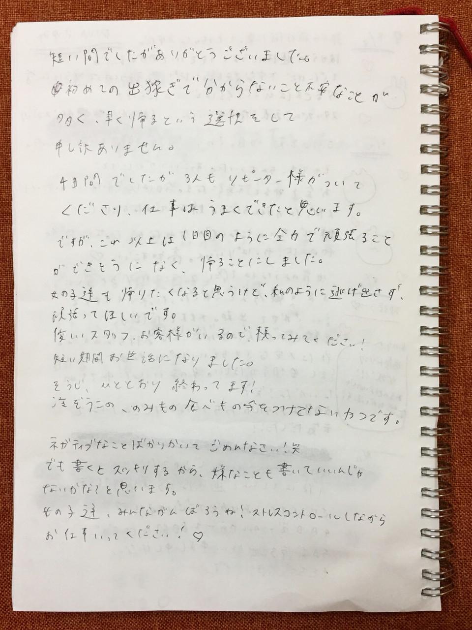 AC3C040E-46DE-4864-8B5C-1A210EC7A022