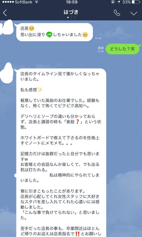 IMG_4310