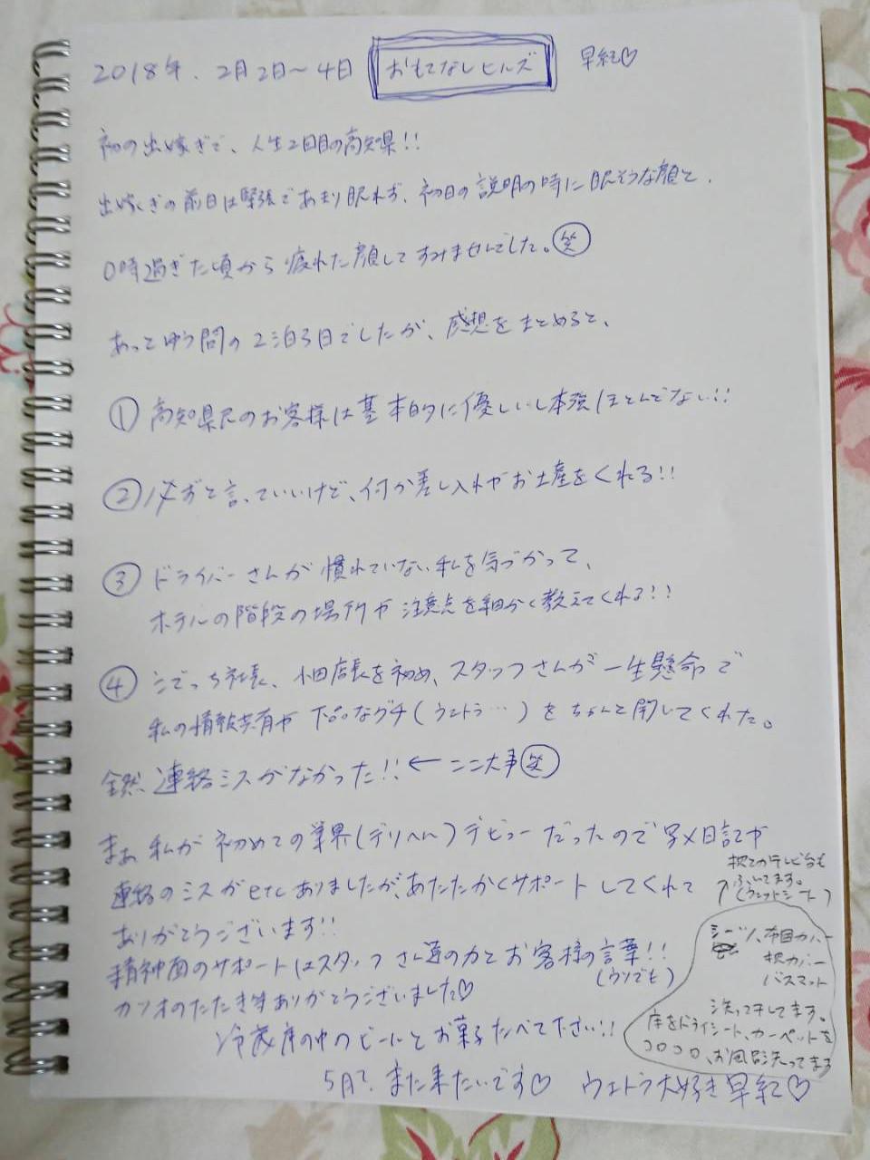 IMG_8559