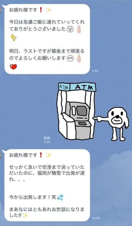 IMG_8563
