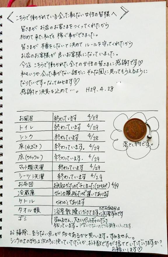 IMG_7592