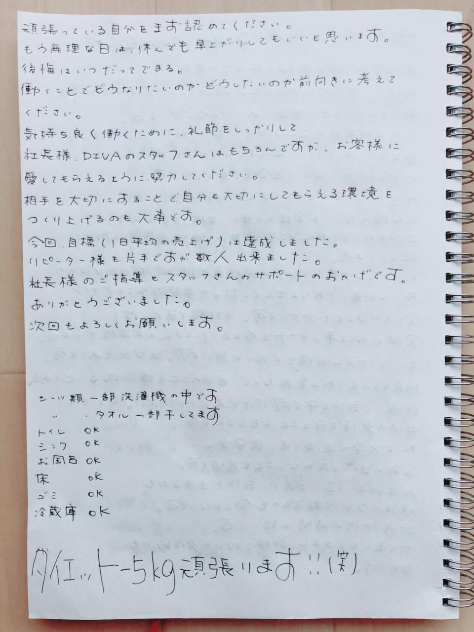 S__14868485