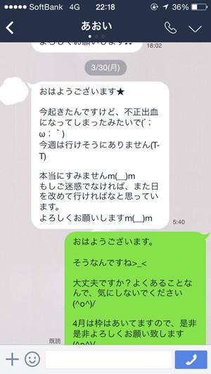 IMG_9031