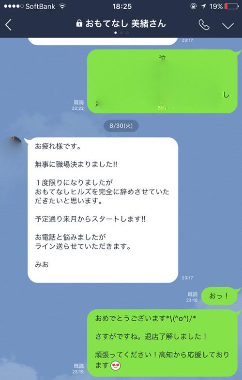 IMG_9189