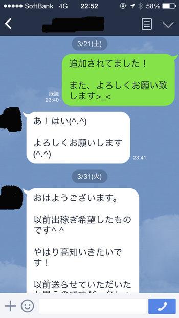 IMG_8030-(1)