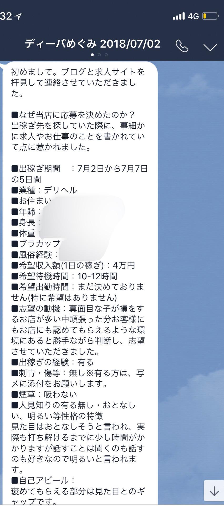 S__11001866