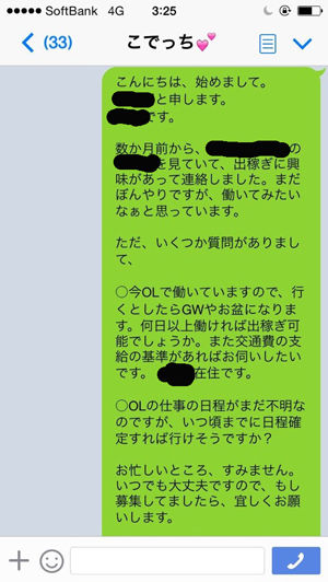 IMG_7930-(1)