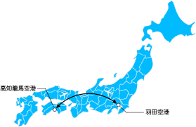 関東 飛行機