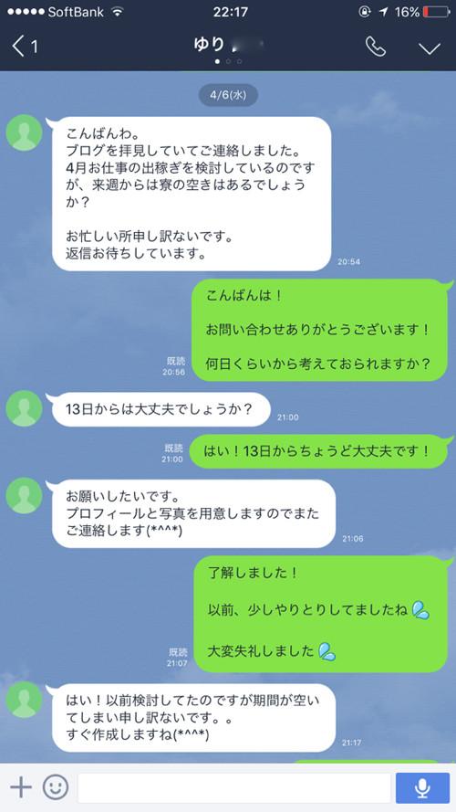 IMG_5709