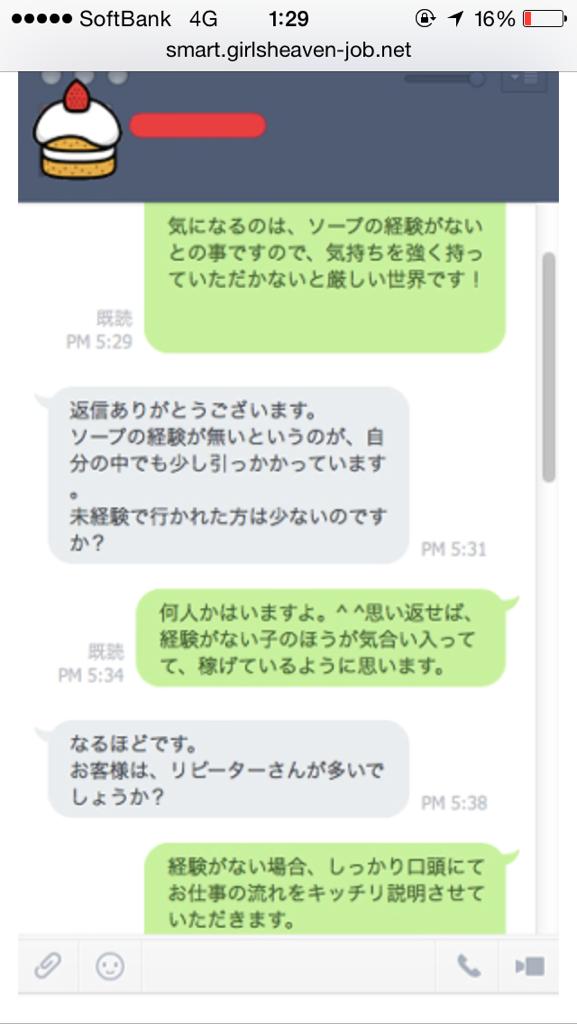 IMG_8364