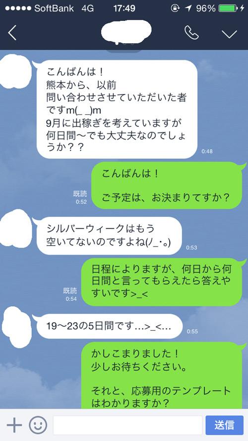 IMG_0802