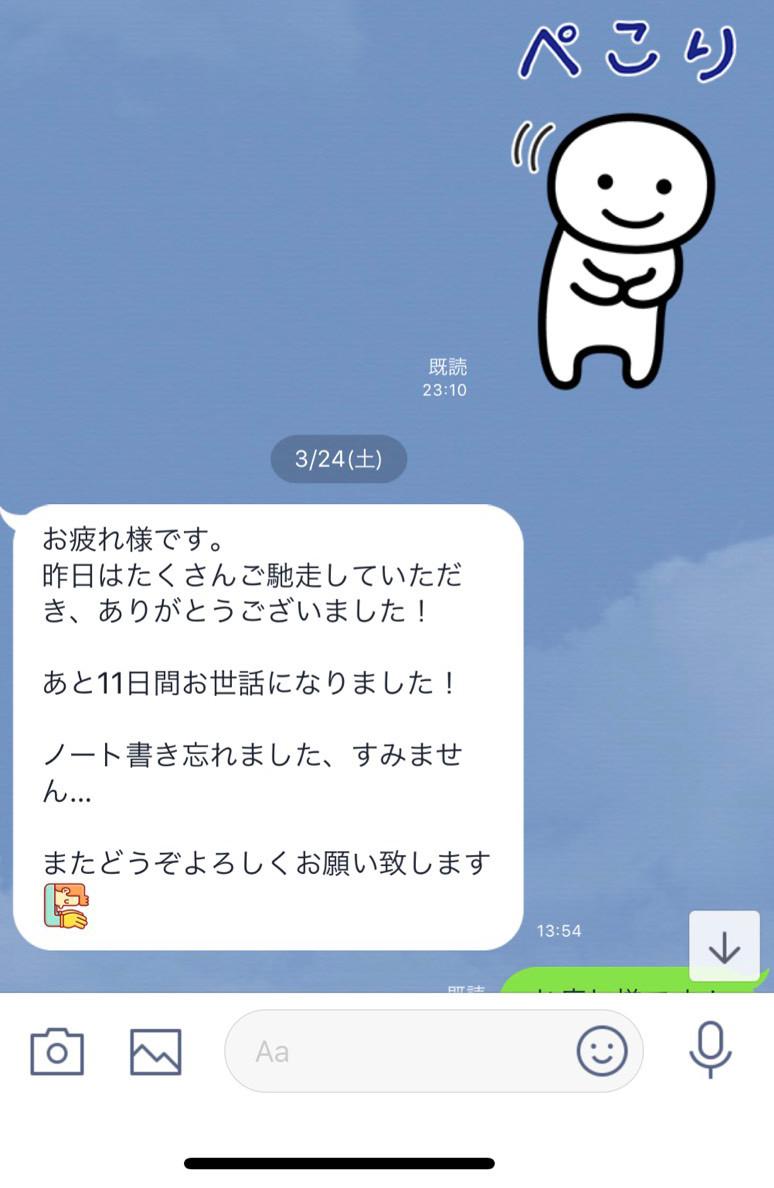 S__6242312