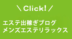 add_text