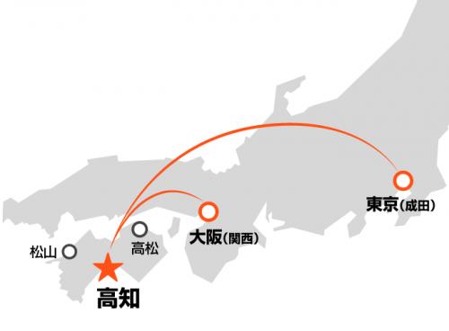 ジェットスター高知→関空 高知→成田 地図