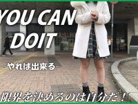 九州から風俗出稼ぎ 出稼ぎで騙されまくった女の子が高知の出稼ぎ専門店へ