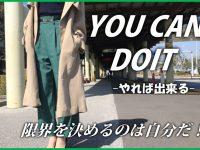 岐阜県からエステ出稼ぎ 抜きありのメンズステで働く女の子がワケも分からず高知県へエステの出稼ぎに